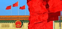 La reforma, palabra clave para el futuro del régimen chino