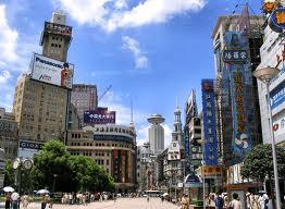Ciudad de Nanking