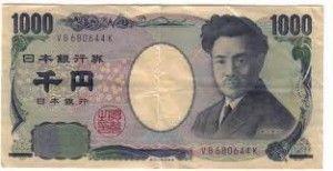 Yen, moneda oficial de Japón