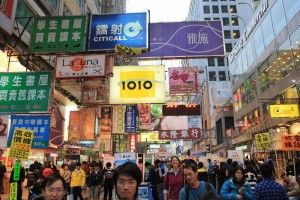 Céntrica calle de Hong Kong
